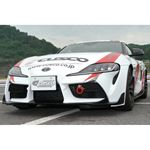 Cusco,Folding,Front,Tow,Hook,2020+,Toyota,Supra,A90,3.0L,Turbo,Red