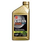 ENEOS-Racing-Street-0W-20